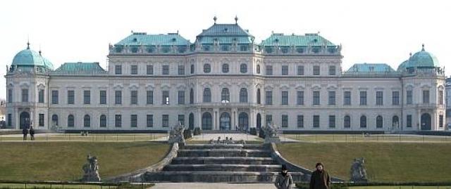 Музей во дворце Бельведер